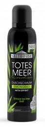 Salthouse Totes Meer Duschschaum Lemongrass 200 ml